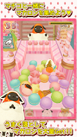 Screenshot of やんやんマチコ マカロンパーティやん?