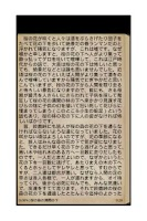 Screenshot of 桜の森の満開の下