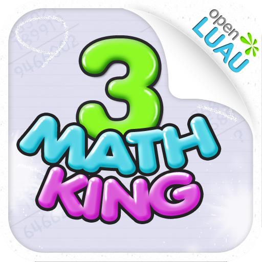 Mathking3 解謎 App LOGO-APP開箱王