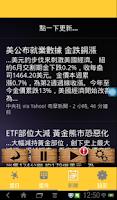 Screenshot of Daily Gold Price