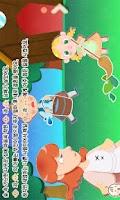 Screenshot of 이지넷★헨젤과 그레텔