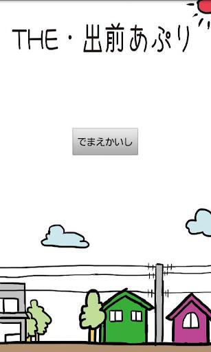 オセロ・リバーシ おすすめアプリランキング -Appliv