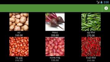 Screenshot of Yield Price Sri Lanka