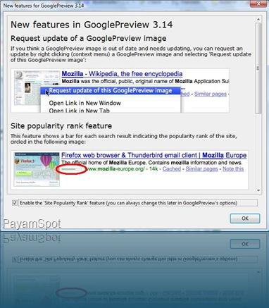 ویژگی های جدید افزونه GooglePreview