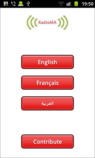 RadioMA V2.0 - モロッコ