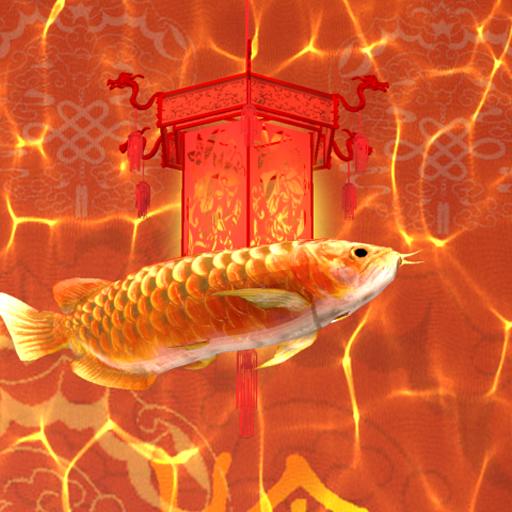 個人化App|開運龍魚★財運 LOGO-3C達人阿輝的APP