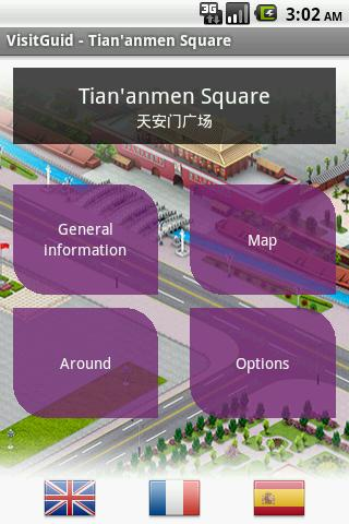 VisitGuid - Tiananmen