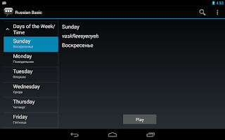 Screenshot of Russian Basic Phrases