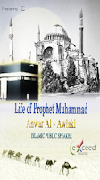 Screenshot of Life of Muhammad MP3- AlAwlaki