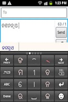 Screenshot of PaniniKeypad Oriya IME