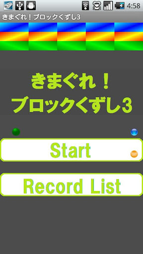 【電視連續劇APP】用手機/平板免費看日劇、韓劇、大陸、本土劇!(Android/iPhone iOS) | 無痛教學 KiKi Note