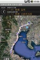 Screenshot of 鉄道マップ 中部/未分類