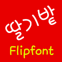 NeoStrawberry™ Korean Flipfont