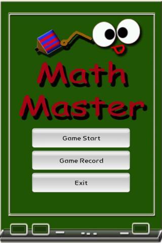 수학의 달인 Math Master ~
