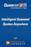 Screenshot of Quamnet iQ Quotes Anywhere