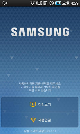 Samsung Smart View 2.0 - Android Informer. New Smart View is ...