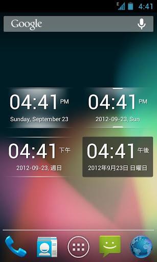 vzClock: A digial clock widget