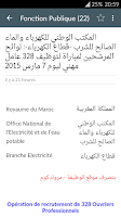 Screenshot of Alwadifa Maroc