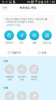 Screenshot of IBK ONE뱅킹 개인 - 스마트뱅킹