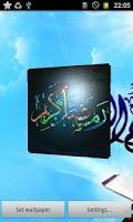 Screenshot of Ramadan 3D Live Wallpaper