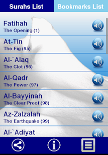 Quran Prayer Surahs mp3 - screenshot