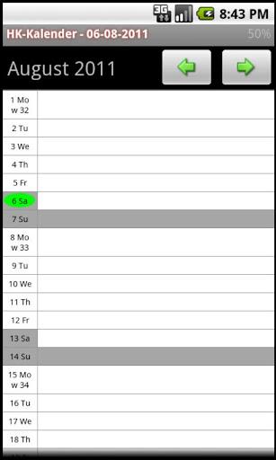 【免費生產應用App】HK Kalender-APP點子