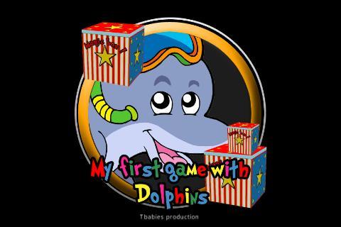 我的第一场比赛与海豚