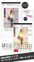 Screenshot of RUMOR fashion-ファッションコーディネートアプリ