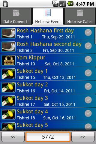 Hebrew events calendar