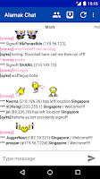 Screenshot of Alamak Chat