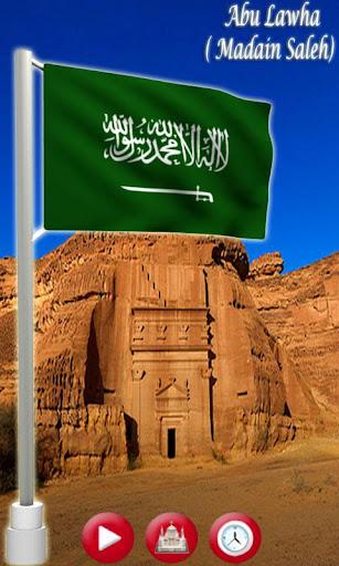 Saudi Arabia's Pride