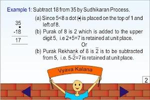 Screenshot of Vedic Maths - Vyavakalana(Sub)