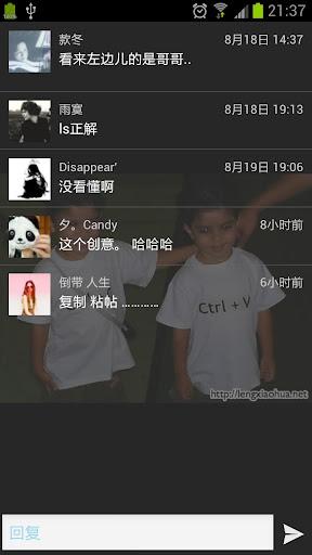 豆瓣线上活动 娛樂 App-愛順發玩APP