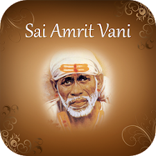 Sai AmritVani with Audio
