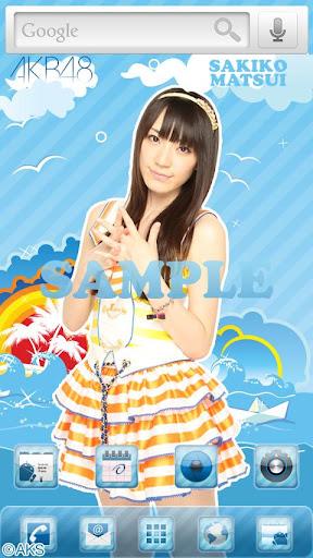 AKB48きせかえ 公式 松井咲子-MG-