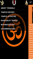 Screenshot of TTD Tirupati