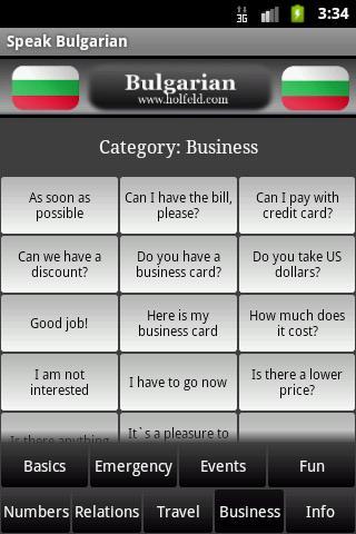 Speak Bulgarian - screenshot
