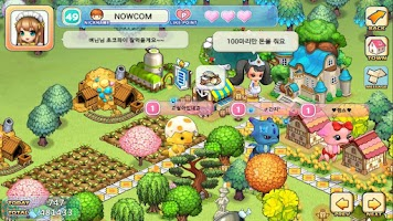 Screenshot of 팜스테이