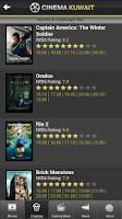 Screenshot of Cinema Kuwait