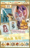Screenshot of 포켓 판타지 for Kakao