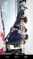 Screenshot of 김수현갤러리(도민준편)