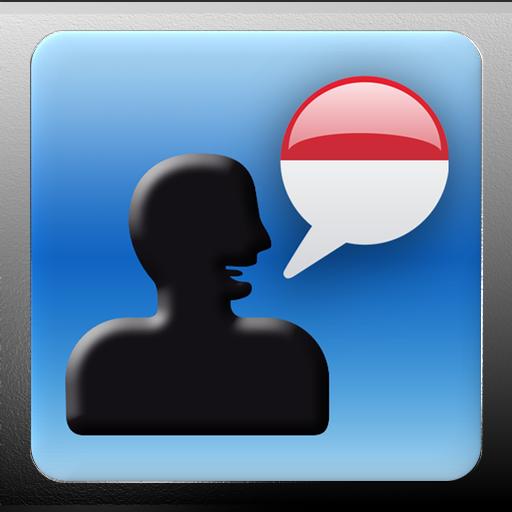 MyWords - Learn Indonesian LOGO-APP點子