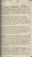 Screenshot of Δημοσθένης (Άπαντα)