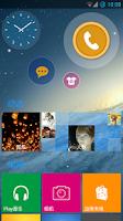 Screenshot of LexunHome (fake wp8.1)