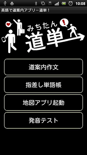 【Android/iOS app 推介】【單機離線RPG角色扮演】Infection 中文版 | Apps Channel (Apps 頻道)