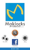 Screenshot of Maklocks -メイクロックス-