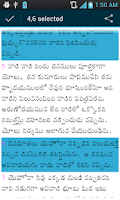 Screenshot of TeluguBible