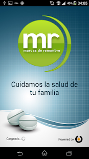 Marcas de Renombre - screenshot