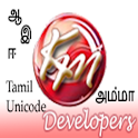 Tamil Unicode Keyboard-Donatio icon