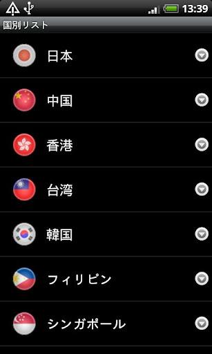 Android App 手機軟體20個私房推薦,系統工具外的日常應用 ...